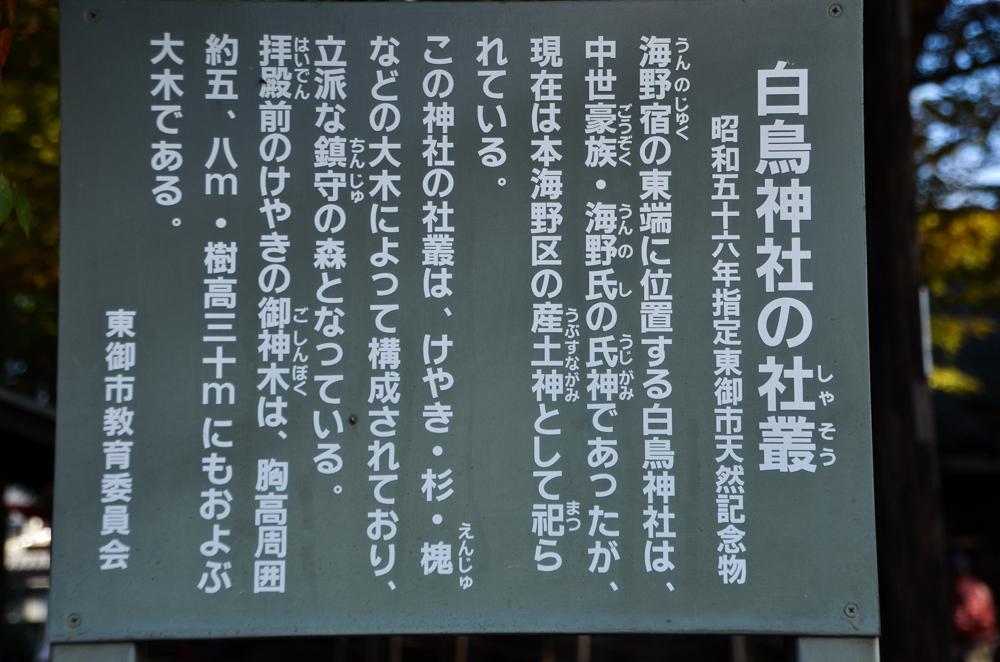 20141024-dsc_4080.jpg